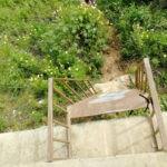 Zustieg ins Klettergebiet Wied Babu