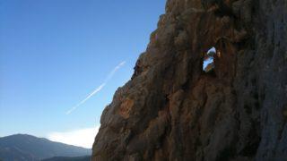 Wer kann in Spanien klettern